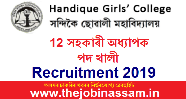 Handique Girls' College, Guwahati Recruitment 2019: Assistant Professor [12 Posts]