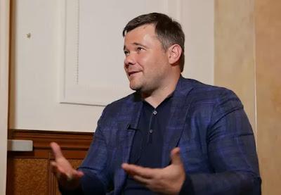 ГПУ звільнила слідчого, який розслідував справу Богдана