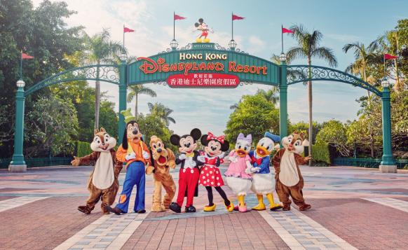Harga Tiket Disneyland Hongkong Terbaru