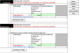 Itr return 5,income tax return form 5,income tax return online form5,how to fill up itr return online,computation of income,self assessment tax,advance tax,income tax,tds,tax deducted at sources,tax collected at sources,tcs,income from house property,rent income,depreciation,depreciation rate,capital gain,short term capital gain,log term capial gain,other income souces income,Black Money,declare black money,Depreciation,