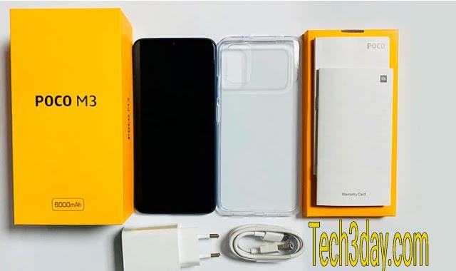 POCO M3 أقوى هاتف بسعر مناسب