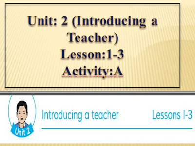 ডিজিটাল কন্টেন্ট || Digital Content || Class: Three || Subject: English || Introducing a teacher.