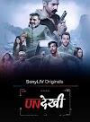 Undekhi (2020) Hindi Season 1 Complete Hindi SonyLiv Original Web Series Download In HD - [MOVIE4U]
