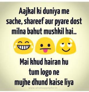 funny-shayari-dp