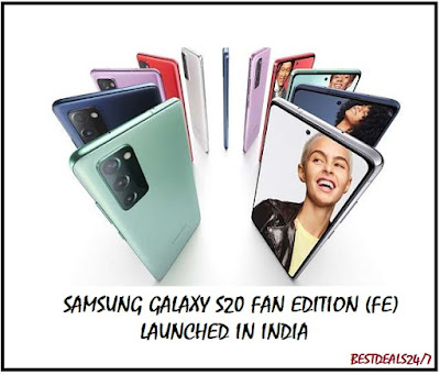 Samsung Galaxy S20 Fan Editon (FE) Launched in India