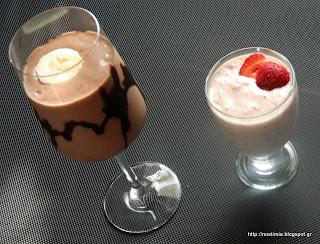 Πεντανόστιμο smoothie με αβοκάντο κ μπανάνα- Delicious avocado banana smoothie