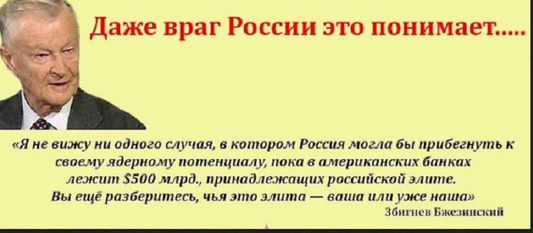 0ddbb2bc856 Валентин Катасонов  ЭТО ВСЕ ОТВЛЕКАЮЩИЕ ДЕКОРАЦИИ 15.01.2019