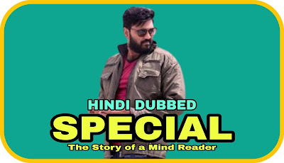 Special : The Story of a Mind Reader Hindi Dubbed Movie
