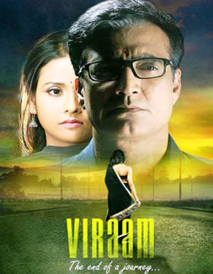 Viraam (2018) Hindi Full Movie Download