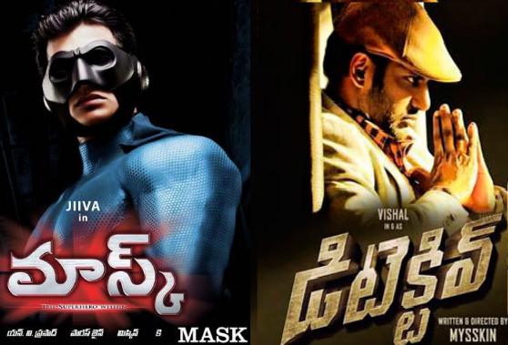 mysskin-telugu-dubbed-tamil-movies-list