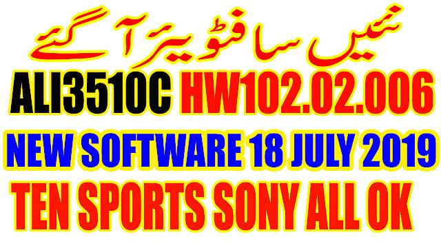 ALI3510C HARDWARE-HW102.02.006 POWERVU TEN SPORTS OK NEW SOFTWARE JULY 18 2019