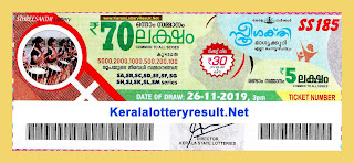 kerala lottery Result 26-11-2019 Sthree Sakthi SS 185 - keralalotteryresult.net