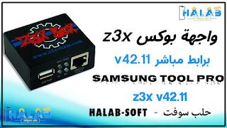 SAMSUNG TOOL PRO Z3X V42.11  Z3X V42.11 SAMSUNG TOOL PRO Z3X 42.11 SAMSUNG TOOL PRO Z3X 42.11