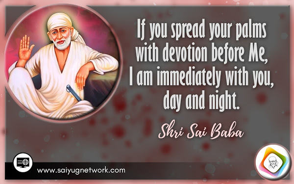 Baba's Visit As An Old Man - Blessings Of Sai Baba
