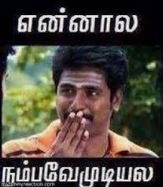 funny fb comment images Tamil