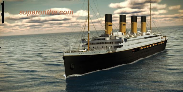 سفينة تيتانيك عام 1912