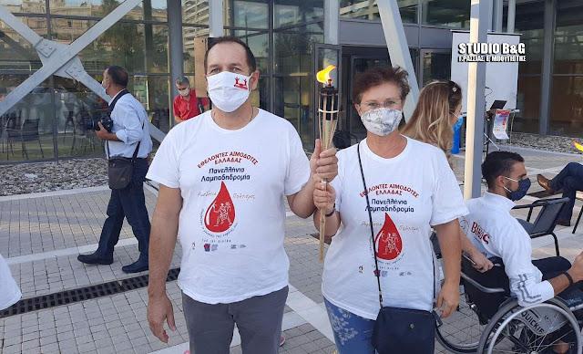 """Οι """"Δεσμοί Αίματος"""" από την Αργολίδα παρέδωσαν τη φλόγα της 18ης Πανελλήνιας Λαμπαδηδρομίας Εθελοντών Αιμοδοτών"""