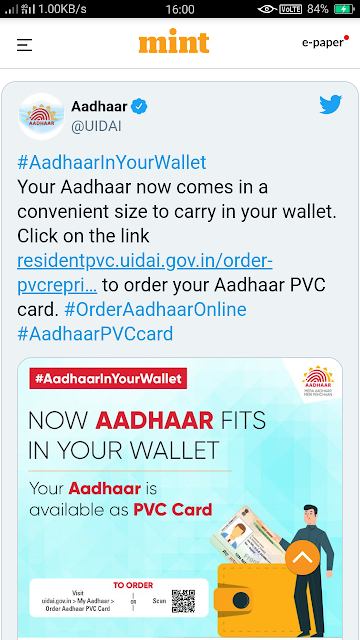 How to apply for the all-new Aadhaar PVC card