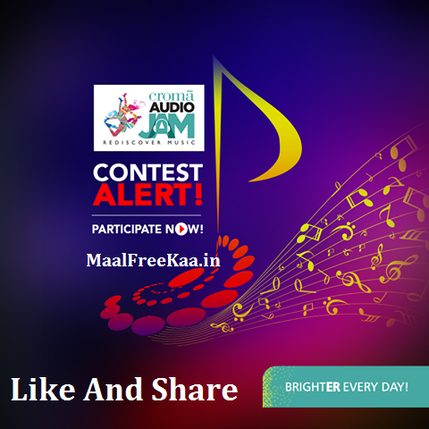 Croma Audio Jam Contest Win Croma Gift Voucher Worth Rs 5000