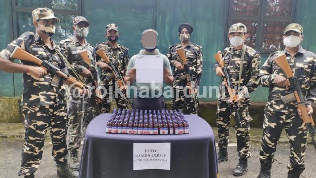 एसएसबी 41वीं बटालियन के जवानों ने भारी मात्रा में कफ सिरप के साथ एक व्यक्ति को किया गिरफ्तार।