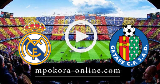 نتيجة مباراة ريال مدريد وخيتافي كورة اون لاين 18-04-2021 الدوري الإسباني