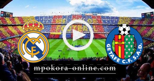 مشاهدة مباراة ريال مدريد وخيتافي بث مباشر كورة اون لاين 18-04-2021 الدوري الإسباني