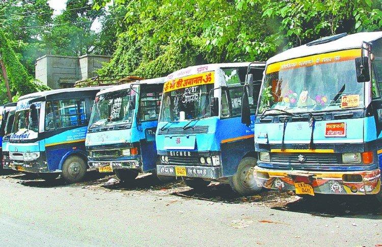 अब सिटी बसों का किराया भी बढ़ने जा रहा है