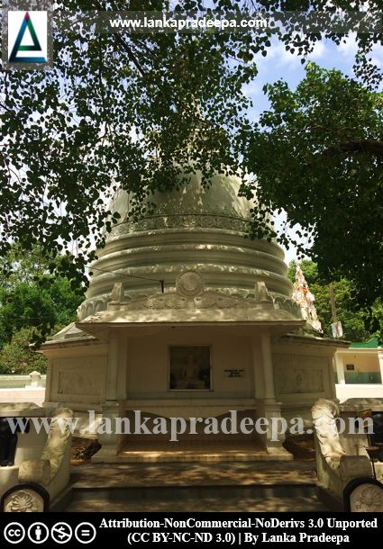The Stupa at Kudumirissa temple