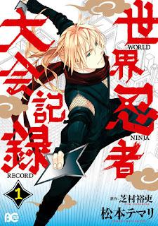 """Finaliza el manga """"Sekai Ninja Taikai Kiroku"""" de Yuri Shibamura y Temari Matsumoto."""