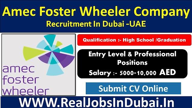 Amex Foster Careers Jobs Opportunities In Dubai UAE