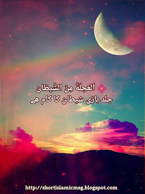 hadith (1)