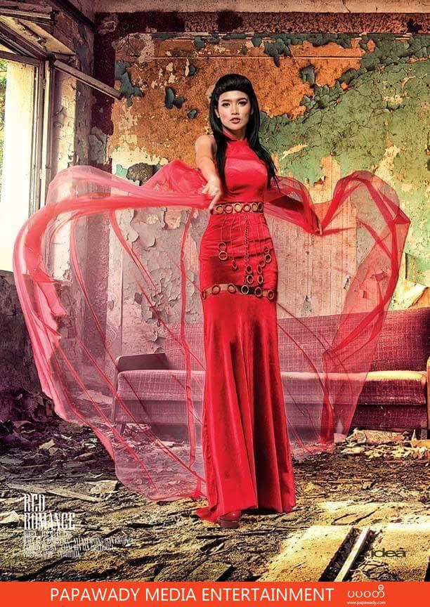 Aye Myat Thu - Red Romance