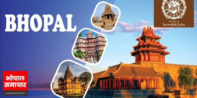 BHOPAL को UDAIPUR जैसा पर्यटक स्थल बनाने की शुरूआत | BHOPAL NEWS