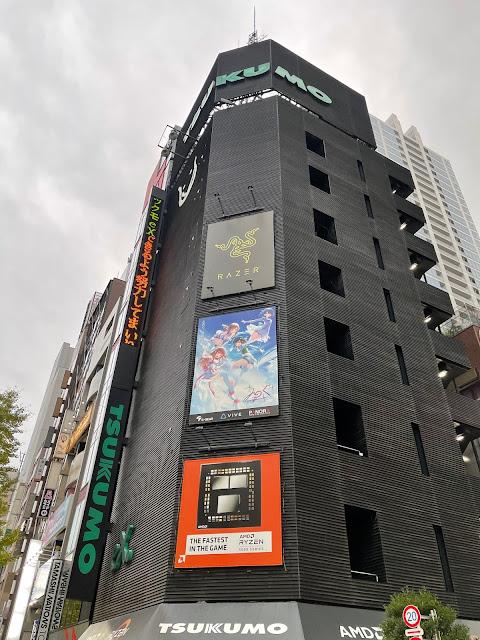 "RAZER ROGUE 15"" BACKPACK V3 (at @TSUKUMO_eX. in 千代田区, 東京都)"