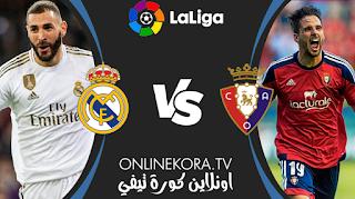 مشاهدة مباراة ريال مدريد وأوساسونا بث مباشر اليوم 09-01-2021 في الدوري الإسباني