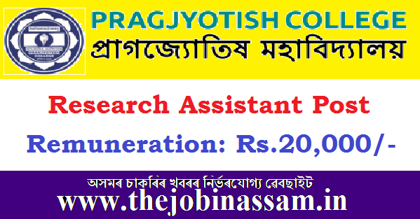 Pragjyotish College Guwahati Recruitment 2020