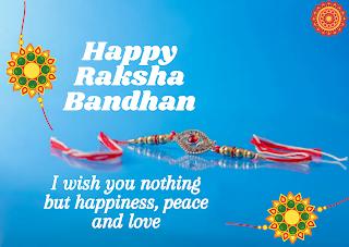 ansuin21.com, Raksha Bandhan 2020 wishes images, Raksha Bandhan quotes for Whatsapp free download, Happy rakhi 3 August 2020  HD pic,