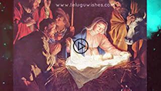 Christmas videos status in telugu Jesus