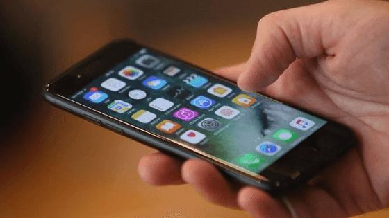 iphone 7 masih sangat recomended digunakan untuk tahun 2019