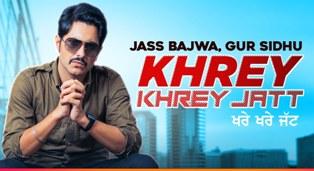 Khrey Khrey Jatt Lyrics - Jass Bajwa