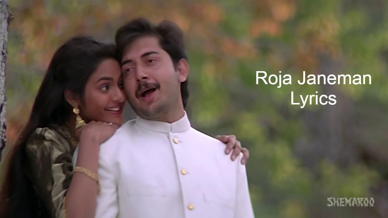 Roja Janeman Lyrics in Hindi