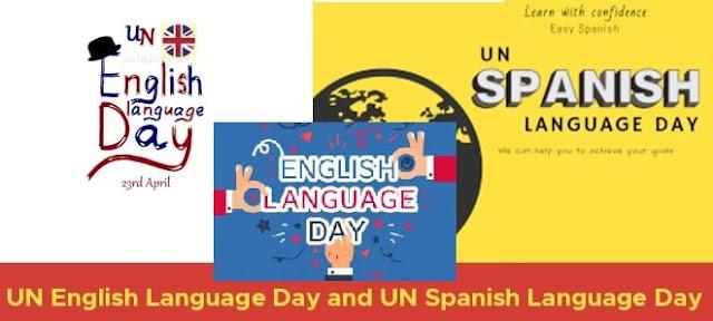 अंग्रेजी भाषा दिवस और स्पेनिश भाषा दिवस 23 अप्रैल