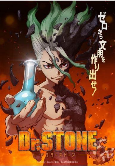Anime Dr.Stone
