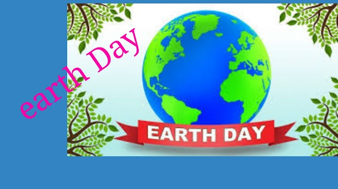 पृथ्वी दिवस कब मनाया जाता है । What is earth day and when he celebrates