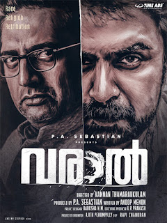 Varaal Malayalam movie, www.mallurelease.com