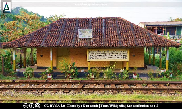 Peradeniya Old Railway Station