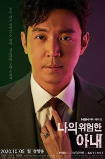 Sinopsis My Dangerous Wife Drama Korea Terbaru