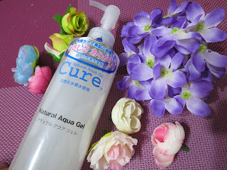 <試用 > 由去角層做起Cure Natural Aqua Gel