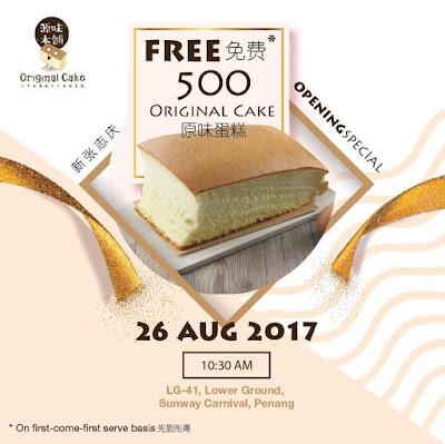 源味本鋪 Malaysia Free Original Cake Giveaway Promo