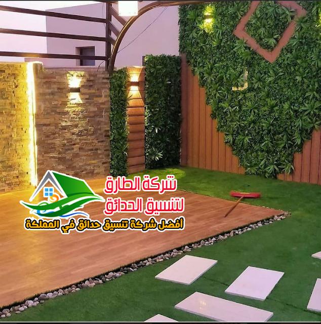 تنسيق حدائق عشب صناعي جدة تركيب مظلات بجدة شركة تنسيق حدائق جدة